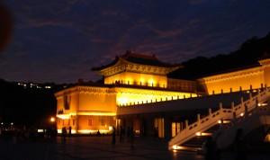 nationalpalace